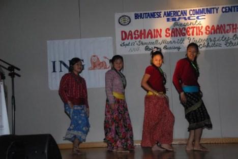 Dashain Sangetik Saanjh