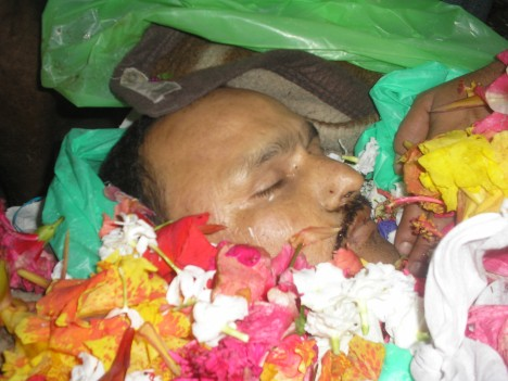 Body of Late. K B Khadka