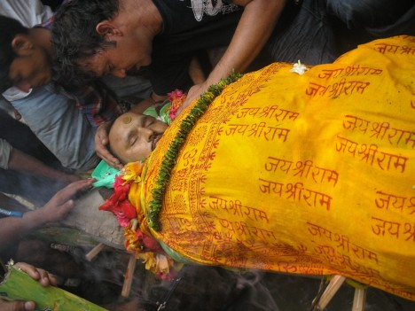 Funeral ceremony of Late.K B Khadka
