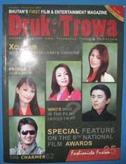 Front page of Druk Trowa